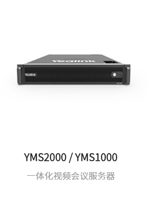 yabovip2019服务器YMS