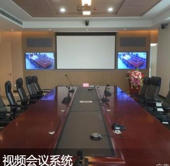 渭南市医保局会议室建设、yabovip2019室建设、会议室扩声yabovip20、会议室大屏显示yabovip20