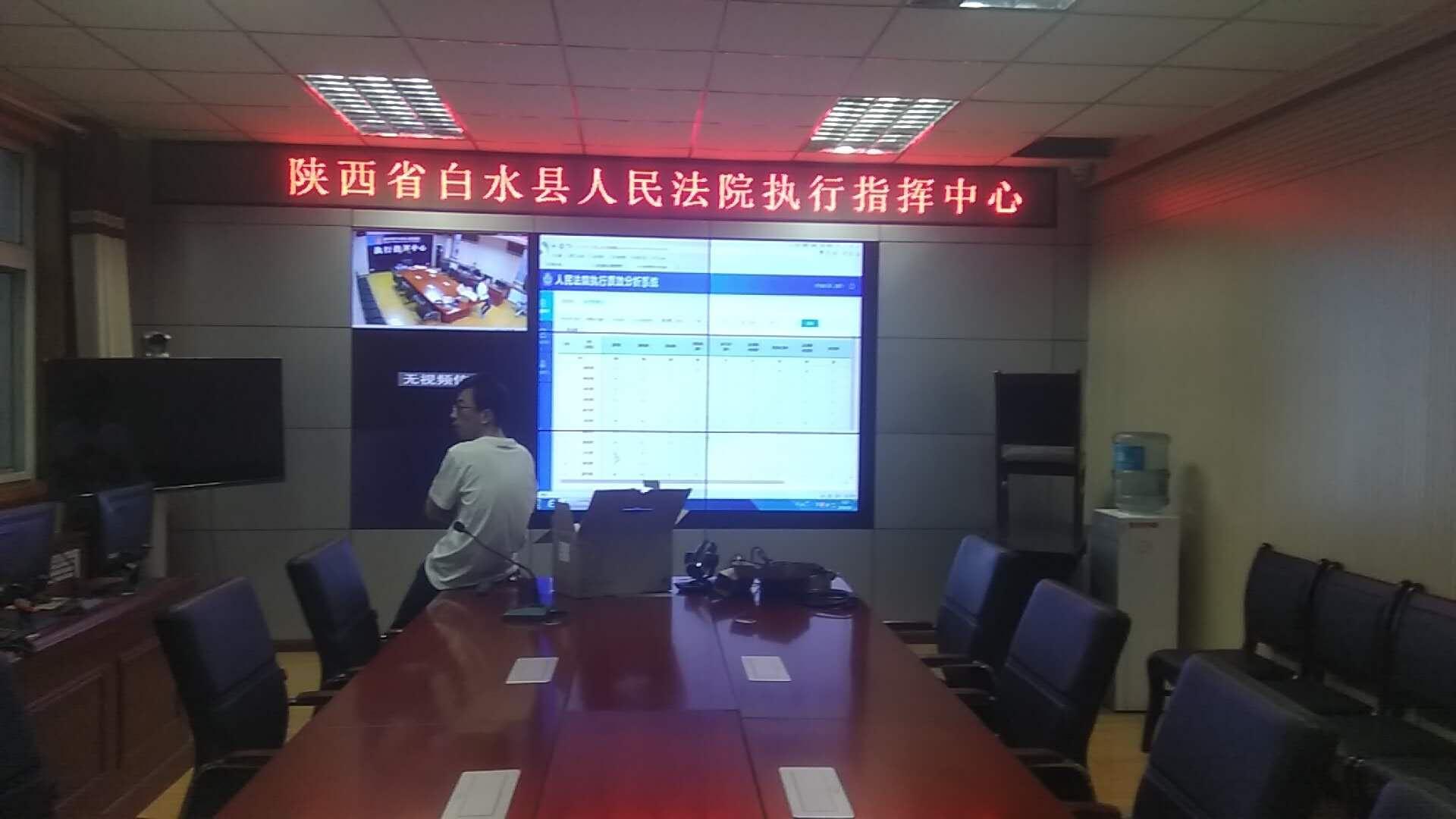 白水县人民法院yabovip2019yabovip20