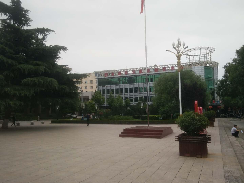 渭南市白水县政府统计局yabovip2019yabovip20