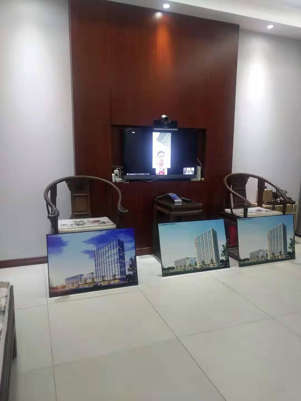 咸阳荣城房地产开发有限公司 yabovip2019yabovip20
