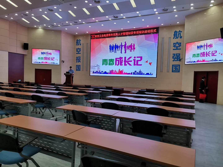 yabovip2019室建设航空工业陕西航空电气